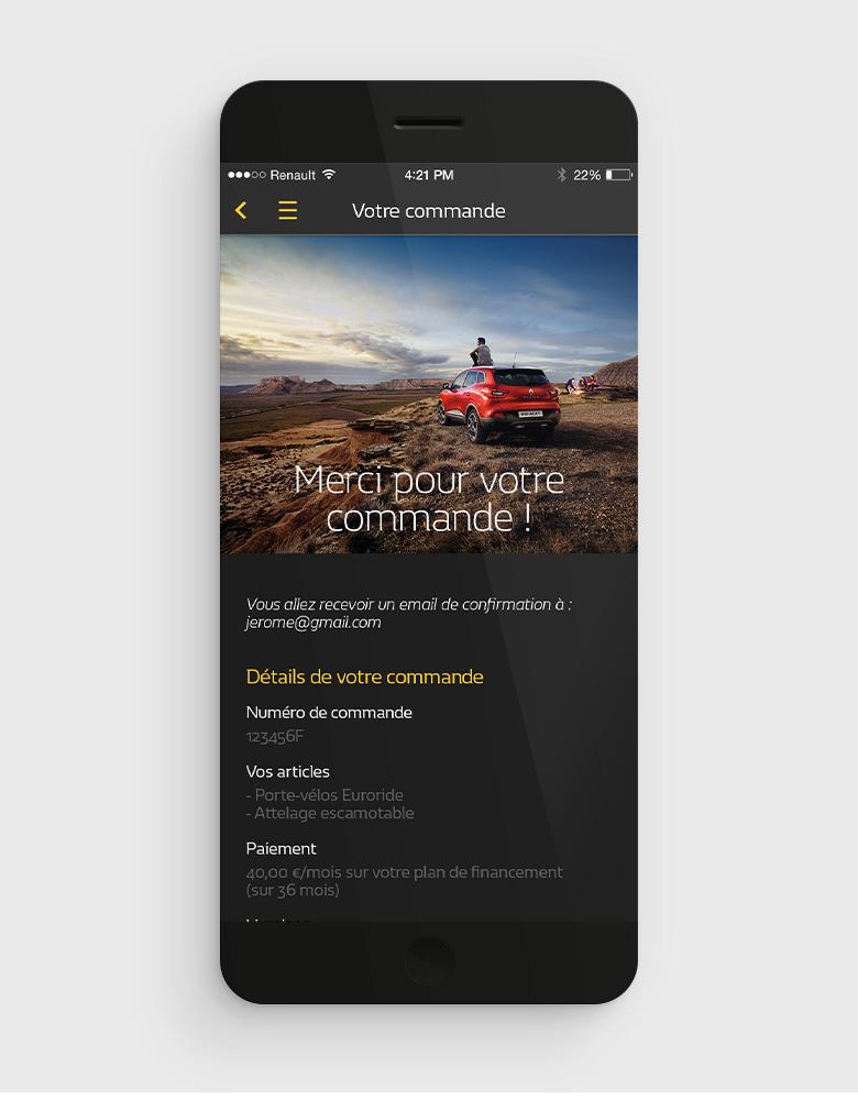 Access' Stories mobile 04 commande