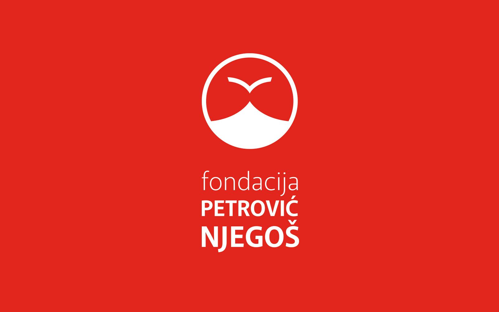 Fondation Petrovic Njegos Logo